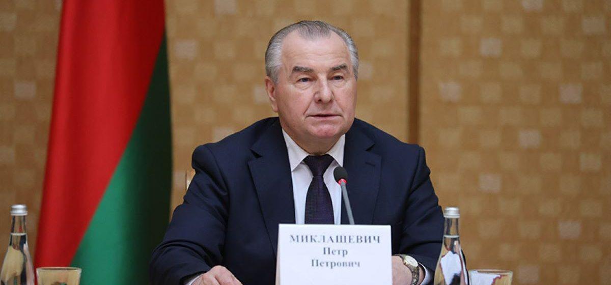 Проект изменений в Конституцию доработают и до 1 сентября направят Лукашенко