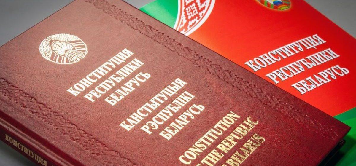 Конституционный суд признал закон по вопросам защиты суверенитета и конституционного строя соответствующим Конституции