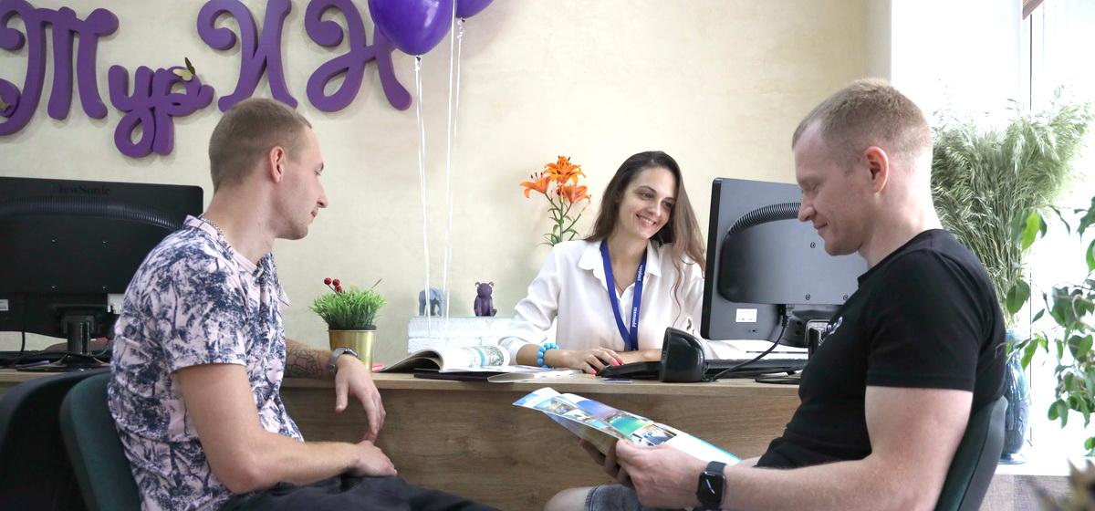 В Барановичах открылось новое туристическое агентство «ТурИН»*