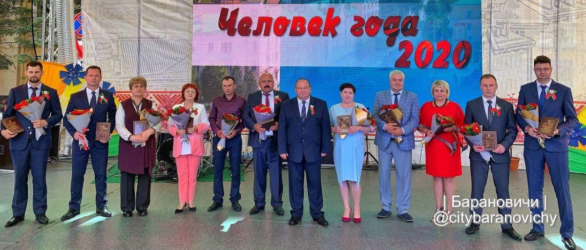 Кто получил звание «Человек года – 2020» в Барановичах