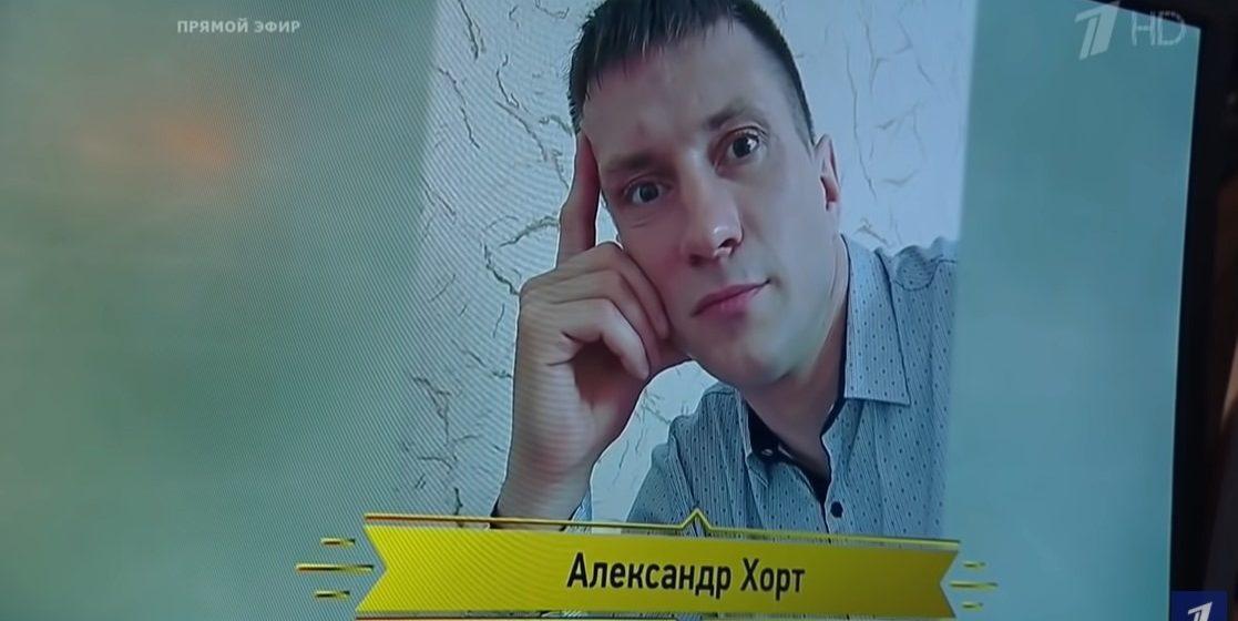 Белорус выиграл Хрустальную сову в «Что? Где? Когда?». Это был единственный раз, когда он отправил свой вопрос