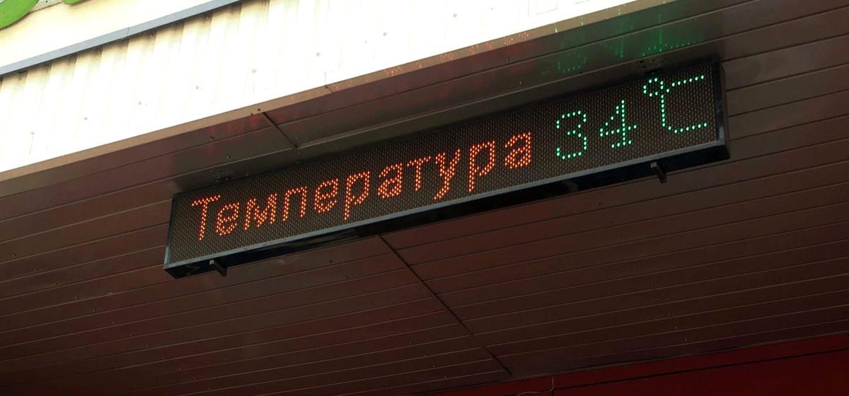 Аномальная жара в Барановичах. Фоторепортаж