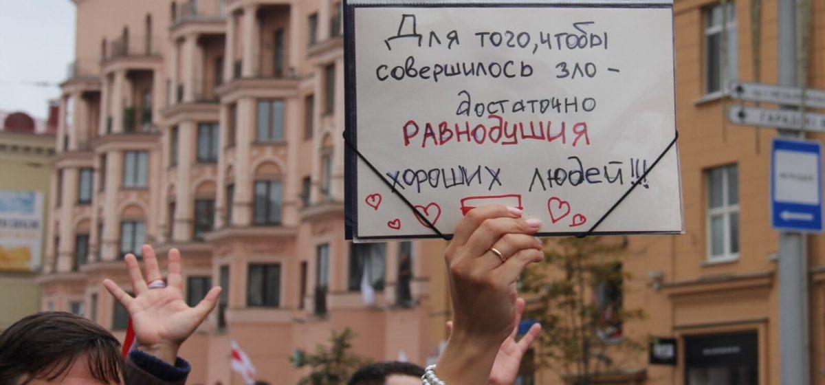 Ксендз-блогер Борок: Перемены в Беларуси произойдут быстро, так как их хотят и сторонники власти, и народ