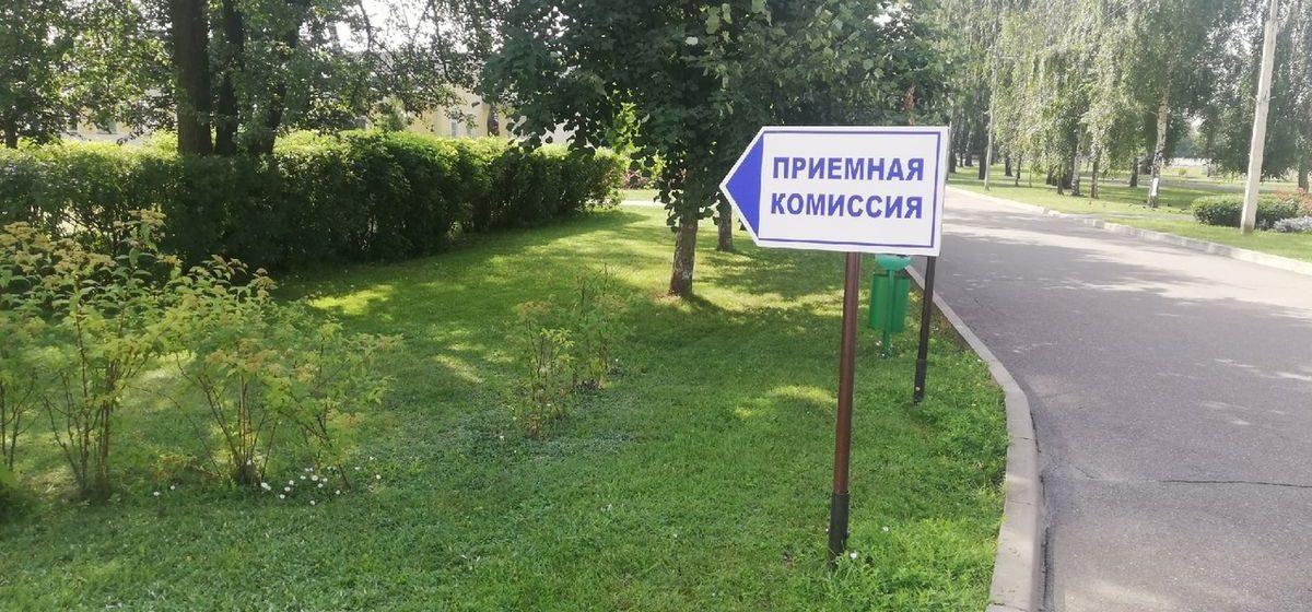 С какими баллами идут в Барановичский госуниверситет