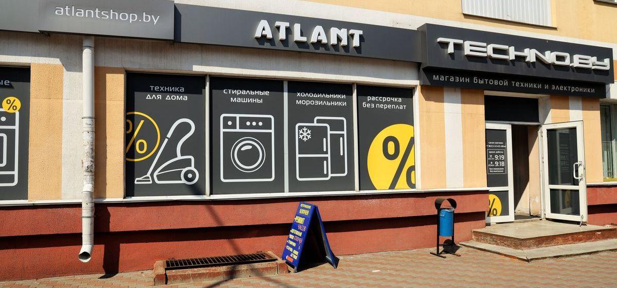 Пылесос – за комментарий. Магазин бытовой техники TECHNO дарит подарки и приглашает за покупками*