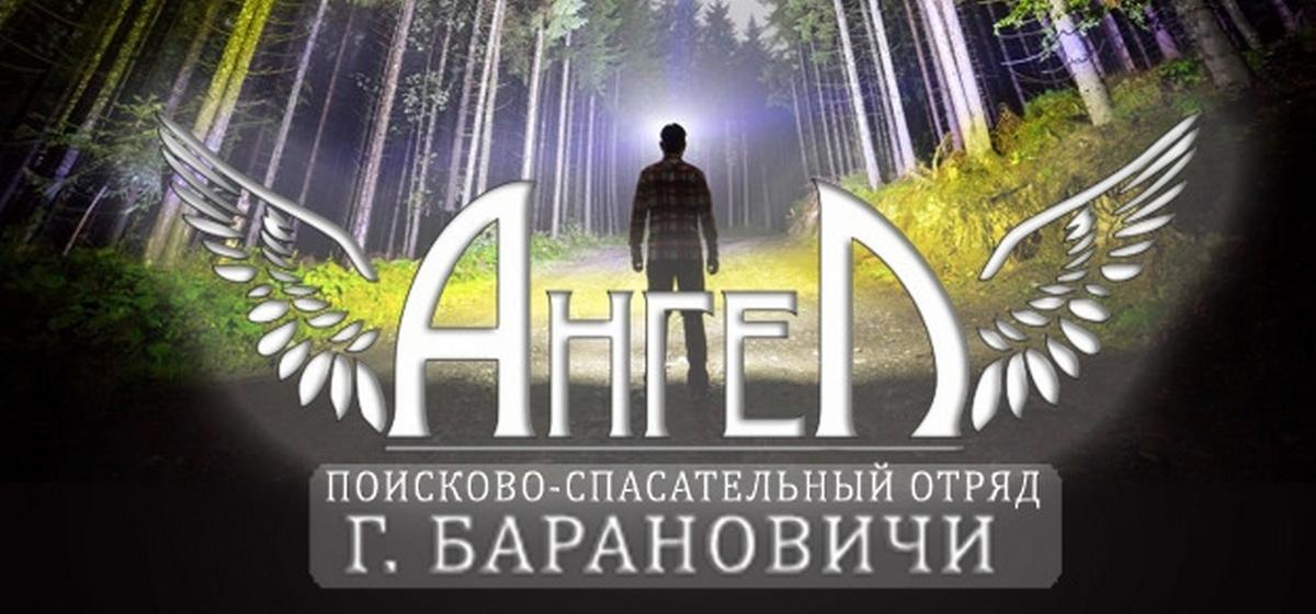 Барановичские «Ангелы» организовывают двухдневные учения для всех желающих