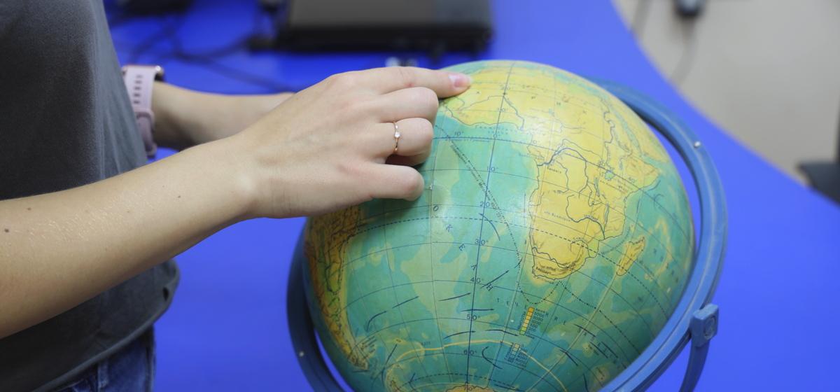 Тест. Сколько баллов вы набрали бы на ЦТ по географии? Проверьте себя