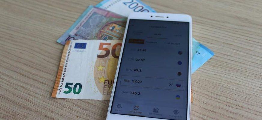 Как белорусу открыть счет в зарубежном банке, не нарушая закон