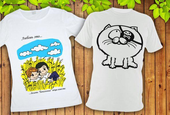Печать на футболках – один из лучших рекламных ходов