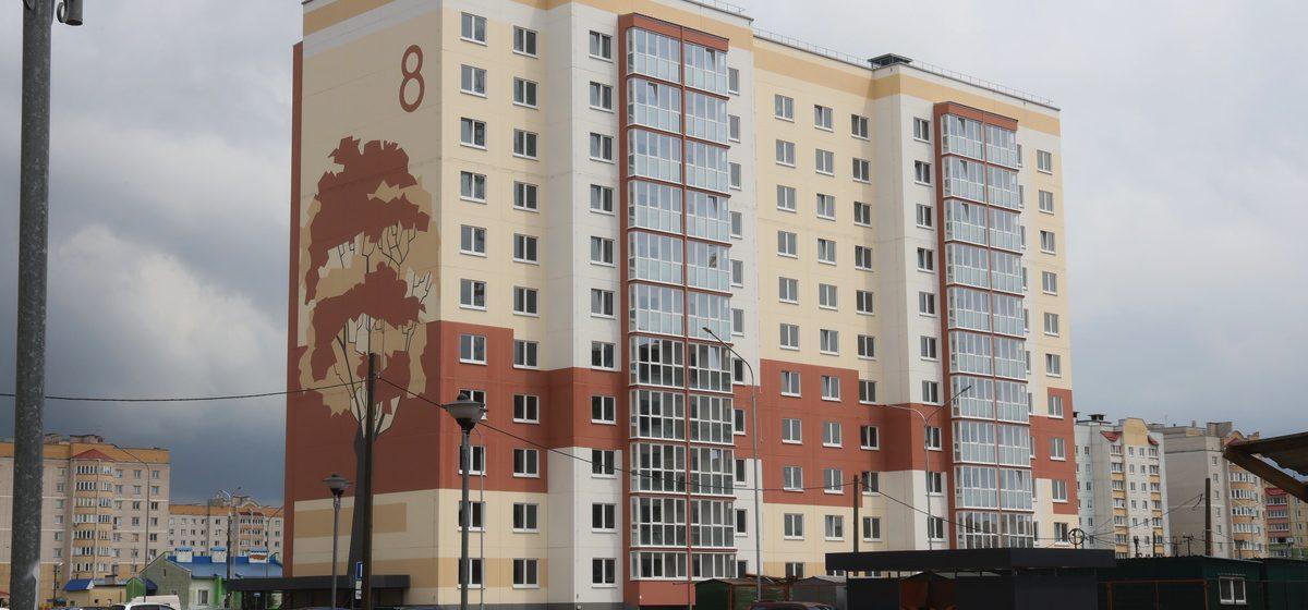 Как будут выглядеть фасады новых домов в микрорайоне Боровки в Барановичах?