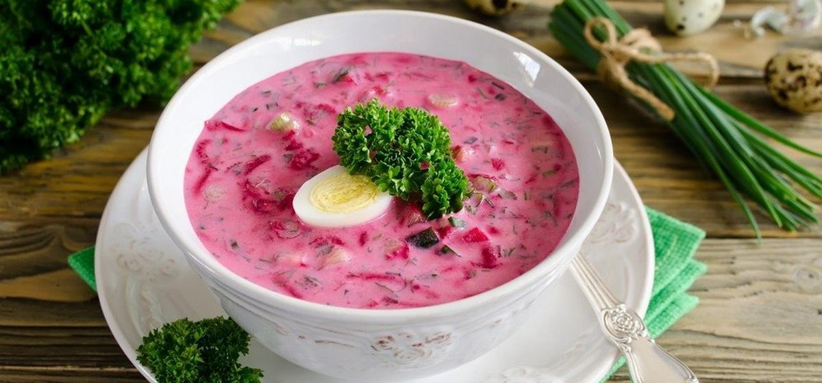 Вкусно и просто. Холодный летний суп