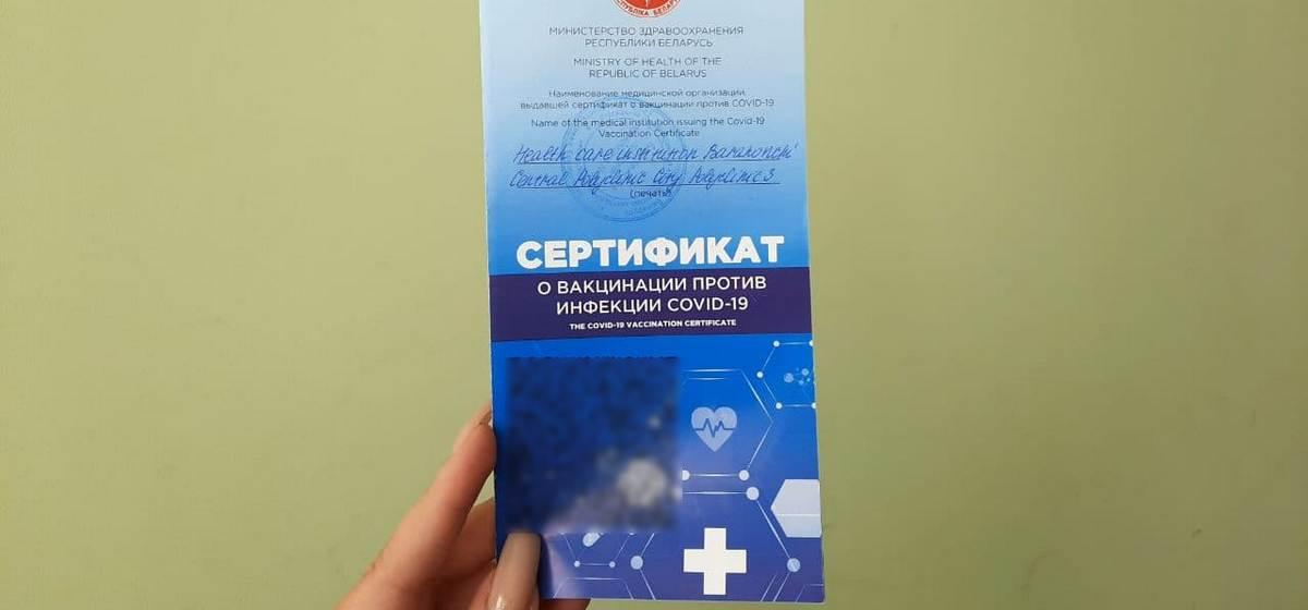 Как я ставила QR-код на сертификате о вакцинации против COVID-19 и куда с ним можно уехать