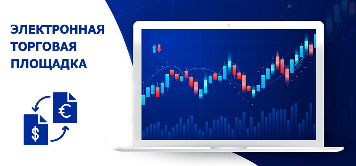 Paritetbank запустил Электронную торговую площадку для бизнеса