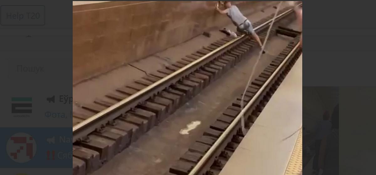 Пассажир упал на рельсы перед приближающимся поездом на станции метро в Минске