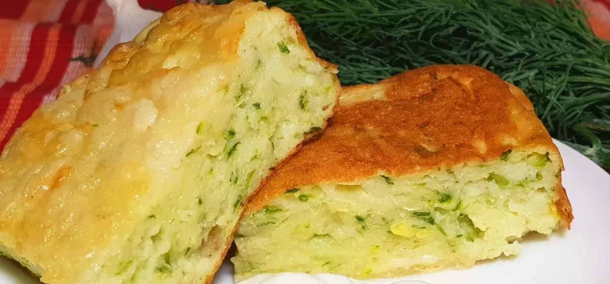 Вкусно и просто. Кабачковый закусочный пирог с сыром