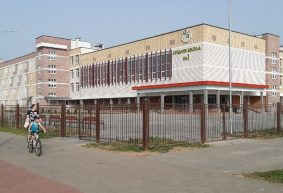 И садики, и школы. Какие объекты появятся в Барановичах в рамках новой программы социально-экономического развития Беларуси
