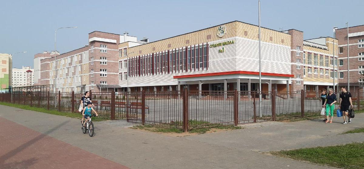 Какой музей откроют в новой школе № 1 в Барановичах?