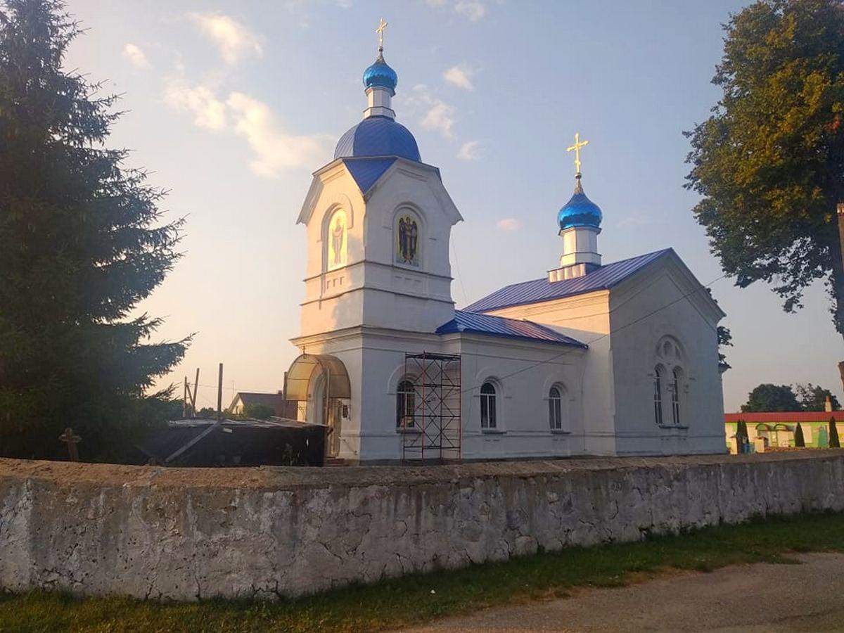 Дворец Дятловский район