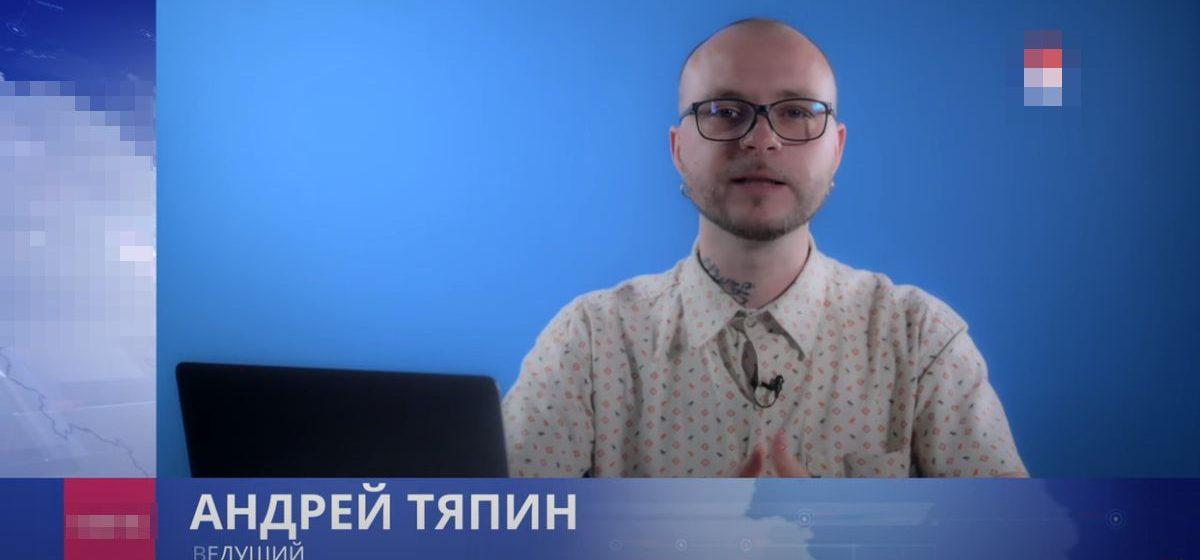 Барановичский рэпер стал ведущим популярного youtube-канала, признанного в Беларуси экстремистским