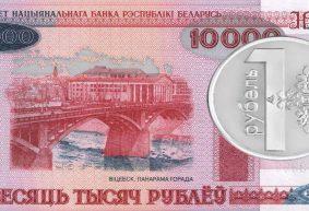 Что можно было купить за 10 тысяч неденоминированных рублей и на что хватит одного рубля сейчас