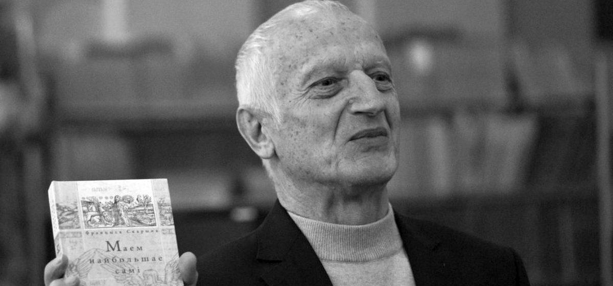 «Это колоссальная потеря для Беларуси». Умер белорусский поэт-классик Алесь Рязанов