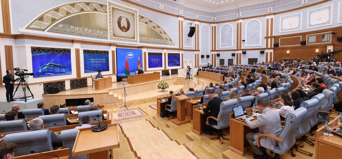 Лукашенко: благодаря правде мы выдержали цифровой удар