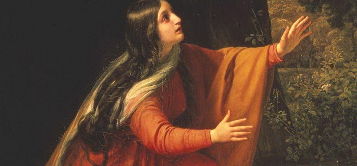 День Марии Магдалины отмечают 4 августа: история мироносицы, традиции и запреты праздника