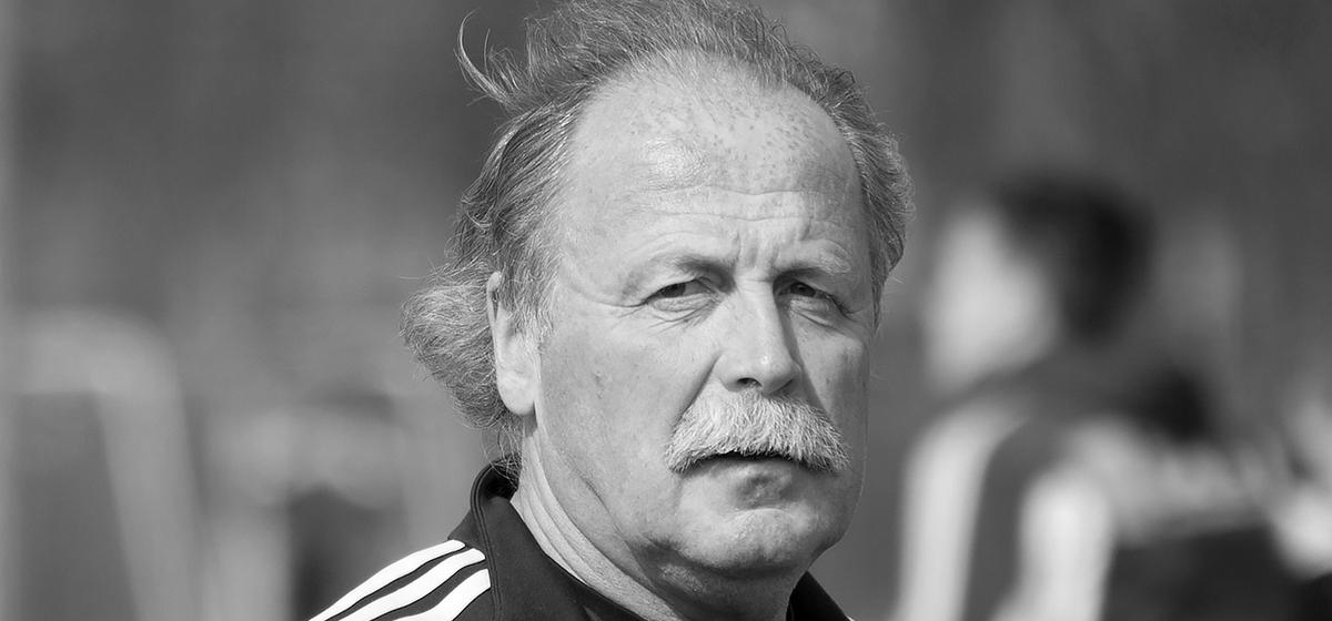 Умерла легенда белорусского футбола, чемпион СССР в составе минского «Динамо»