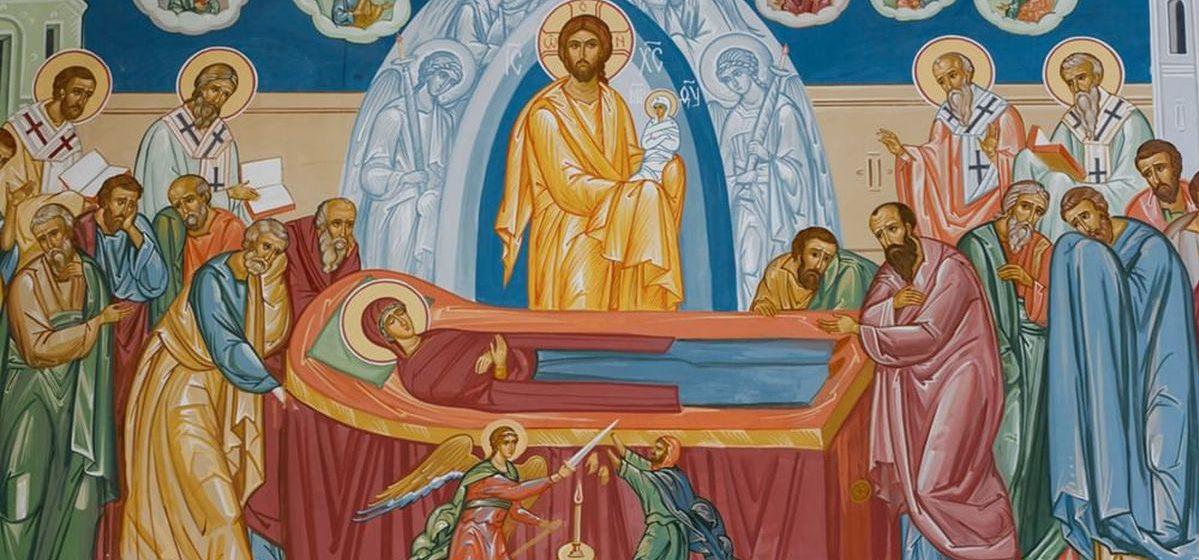Успение Пресвятой Богородицы: что можно, а что нельзя делать в тот праздник