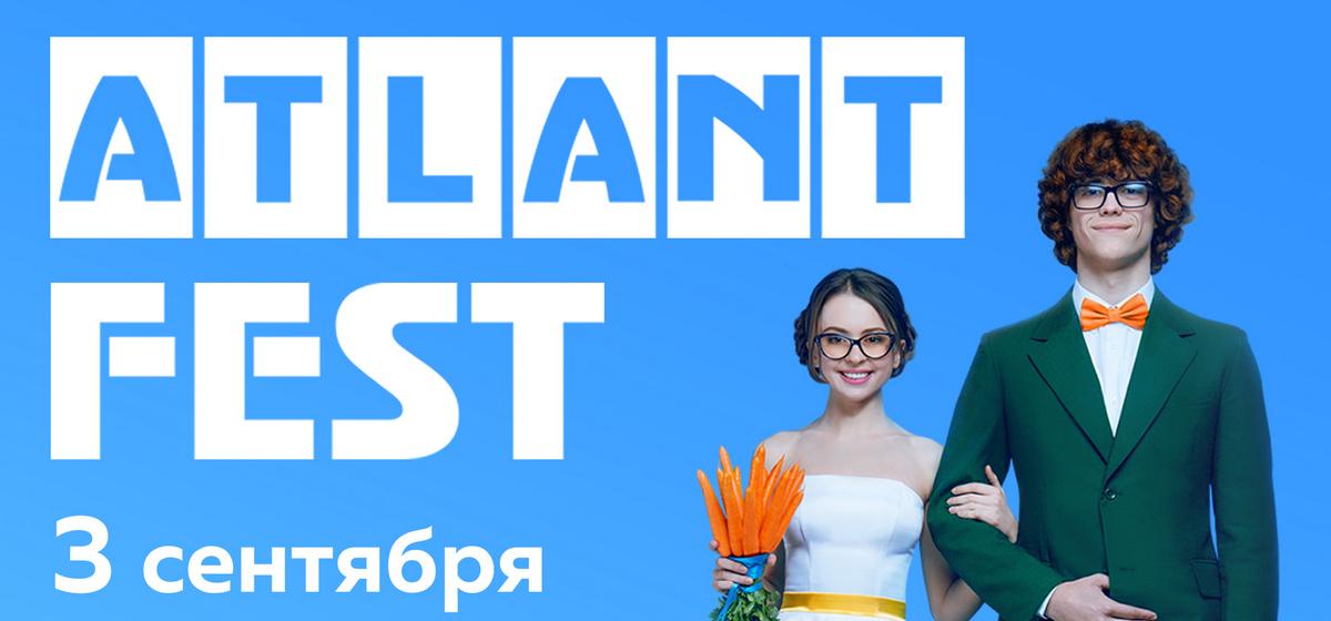Фестиваль ATLANT FEST впервые пройдет в Барановичах. Приедет даже Солодуха