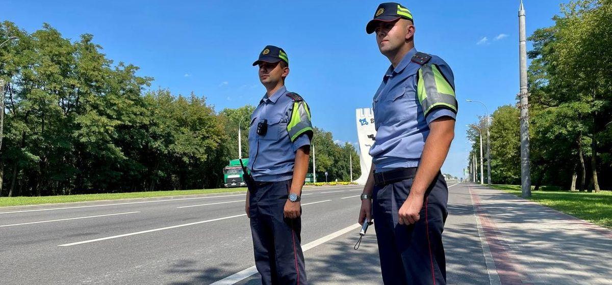ГАИ выводит с 24 сентября весь личный состав, внутренние войска и даже курсантов на дороги Беларуси. Кого будут ловить?