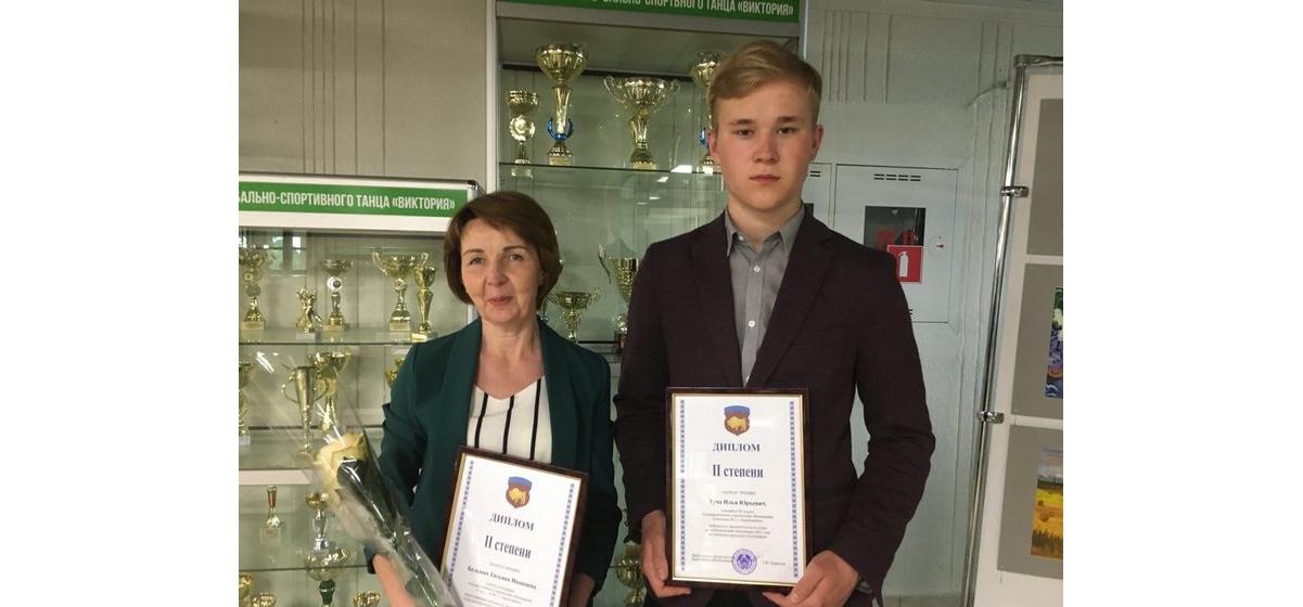 Выпускник барановичской гимназии примет участие в Международной олимпиаде по географии