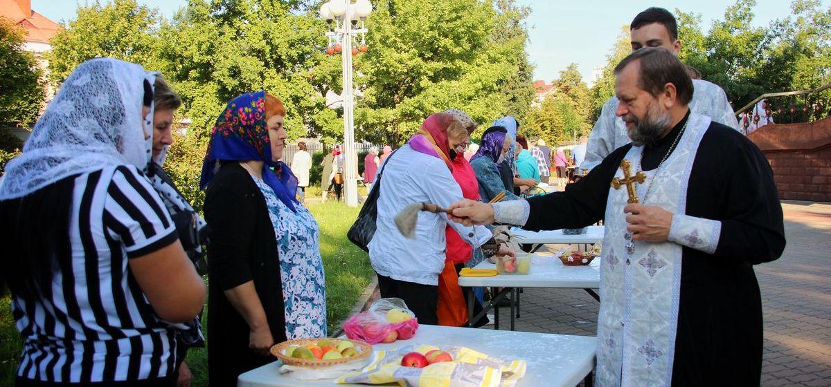 Яблочный Спас празднуют в Барановичах. Фоторепортаж