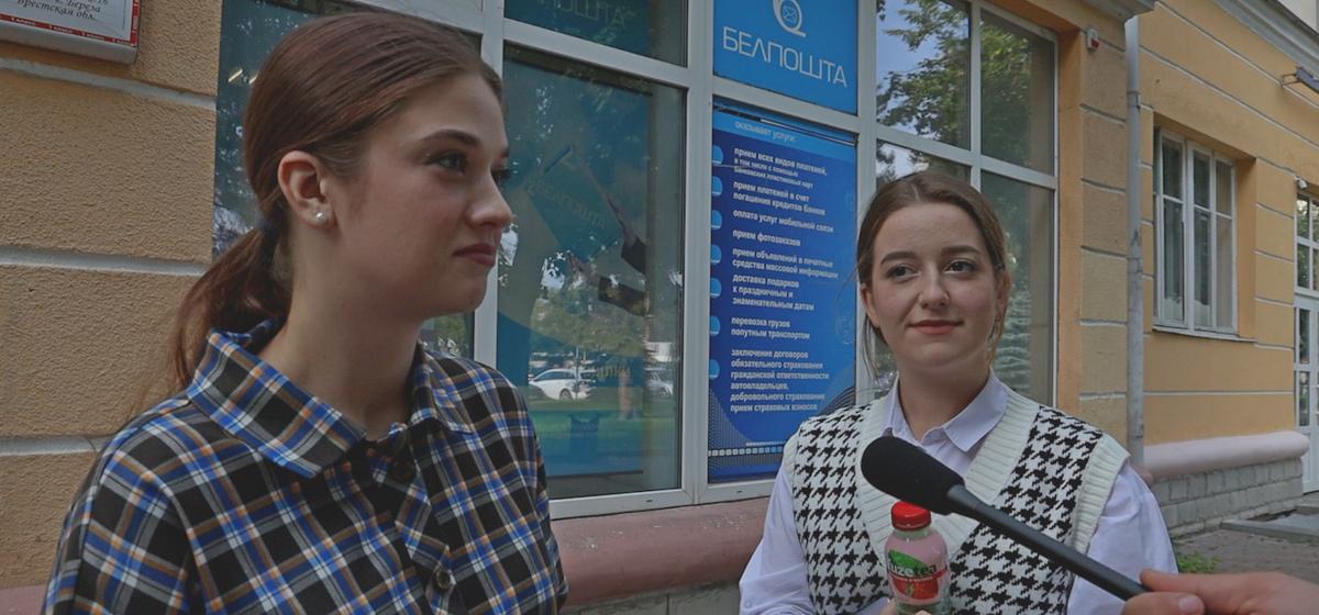 Чего для счастья не хватает жителям Барановичей. Видеоопрос