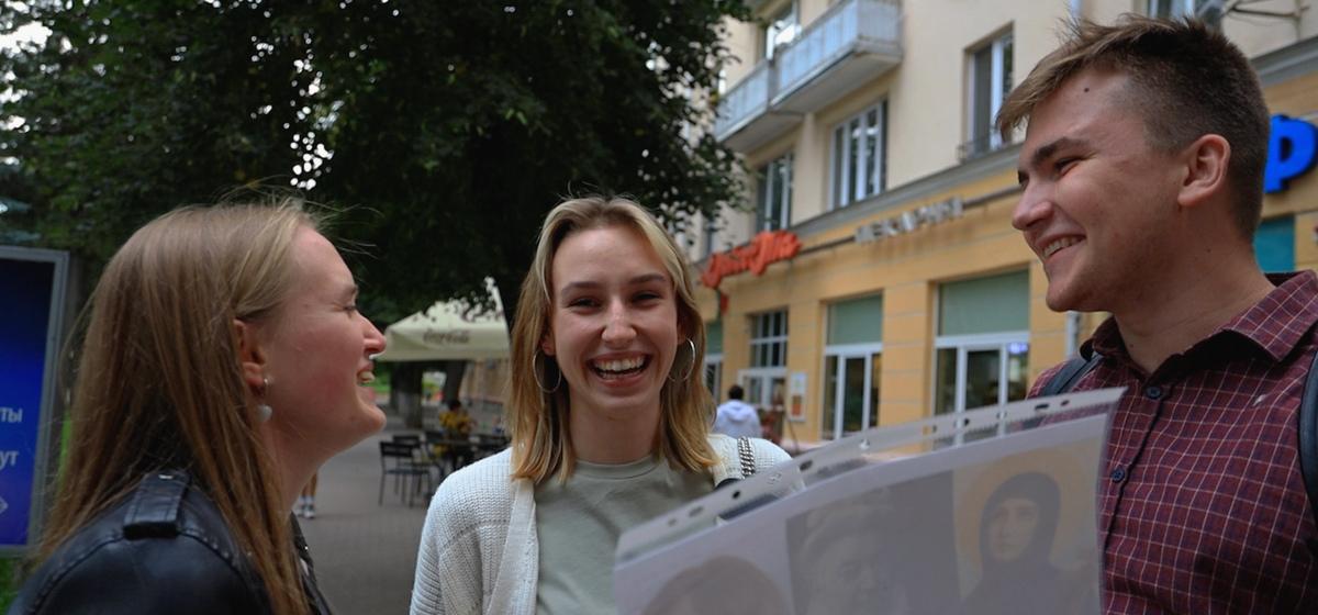 Знают ли жители Барановичей выдающихся женщин из истории Беларуси?