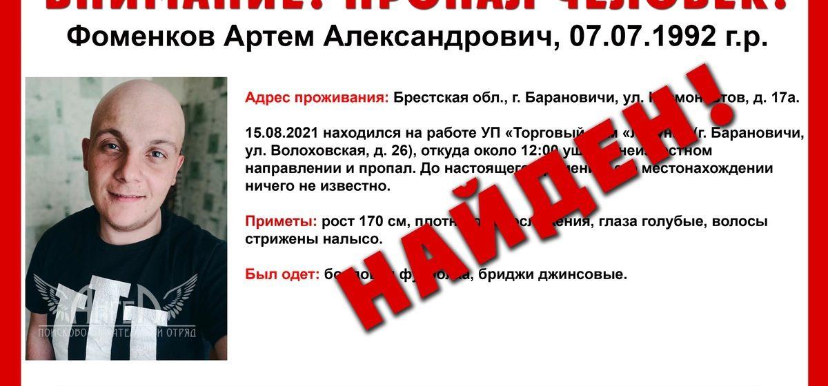 Жителя Барановичей, который пропал больше недели назад, нашли