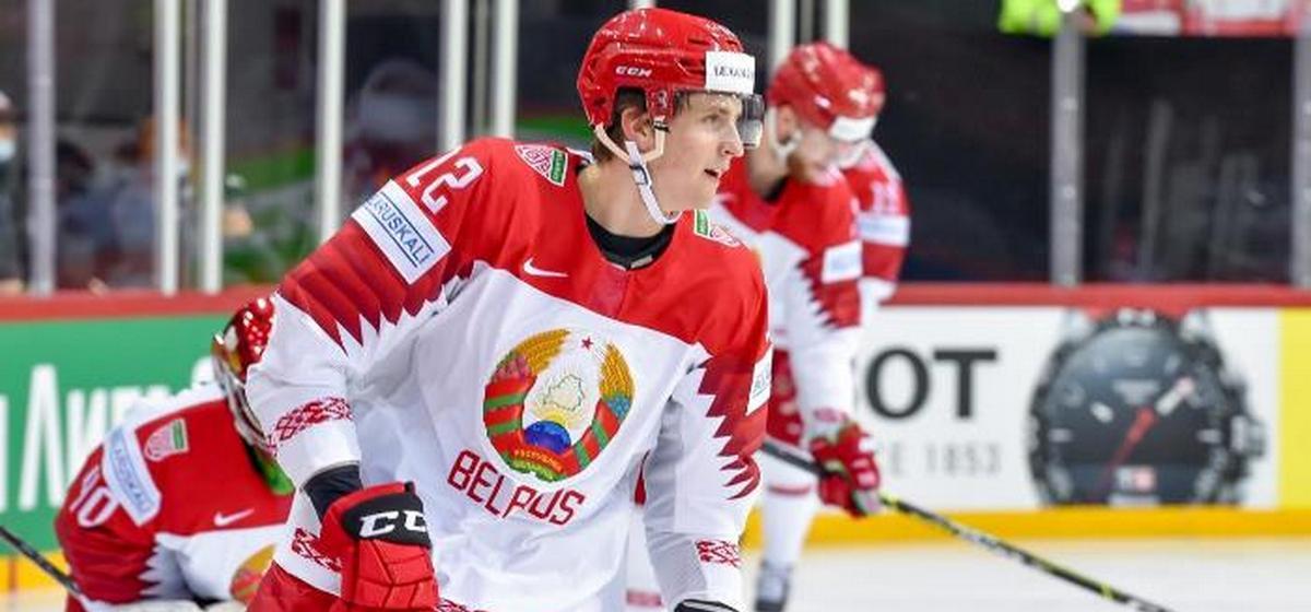 Сборная Беларуси по хоккею не выступит на зимней Олимпиаде в Пекине