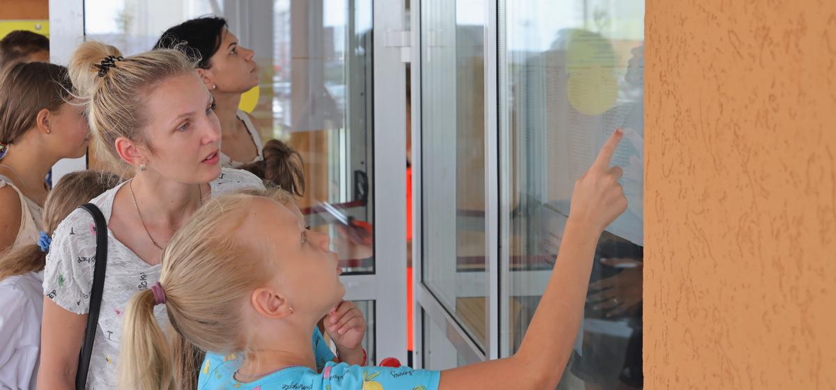 Появились списки учащихся в новой школе № 1 в Барановичах. Фотофакт