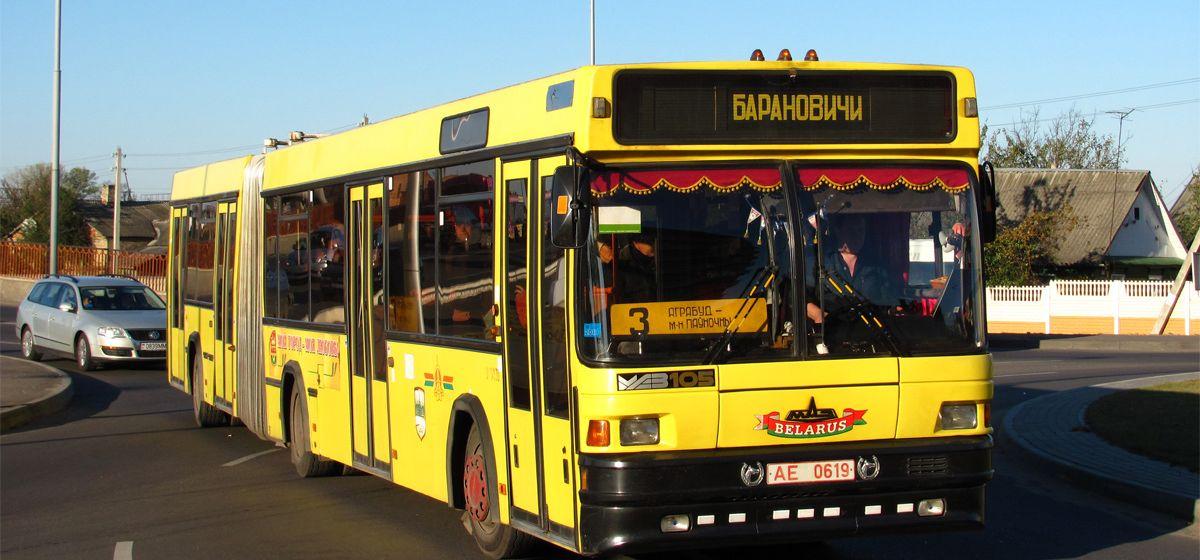 Вниманию пассажиров! Одна из остановок временно упразднится в Барановичах