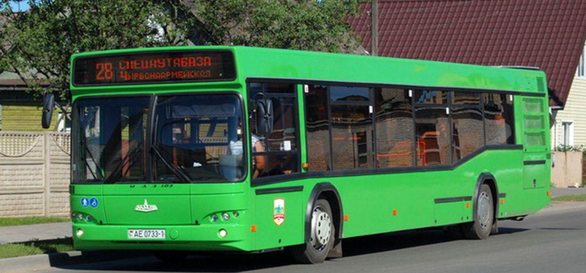 Отдельные рейсы автобуса №28 продлили до «Диприза» в Барановичах
