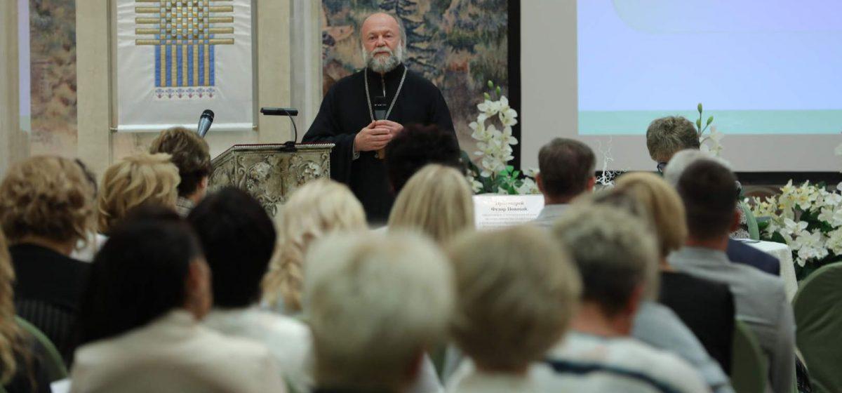 В школах вводят факультатив «Духовность и патриотизм». В создании учебника поучаствовала православная церковь