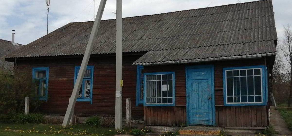 Библиотеку по цене книги можно будет купить в Барановичском районе
