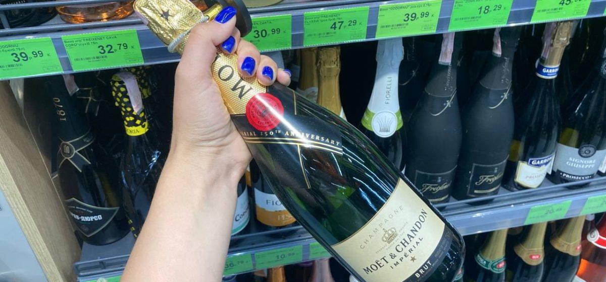 Сколько стоит самое дорогое шампанское, продающееся в Барановичах