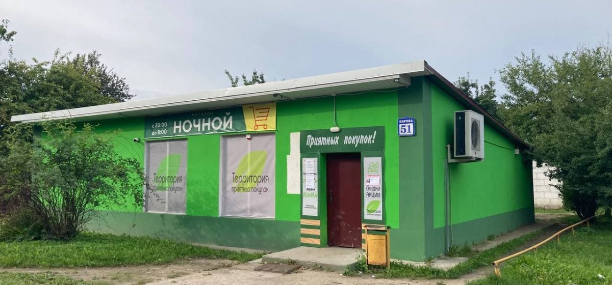 Почему жители частного сектора в Барановичах против магазина, расположенного по соседству