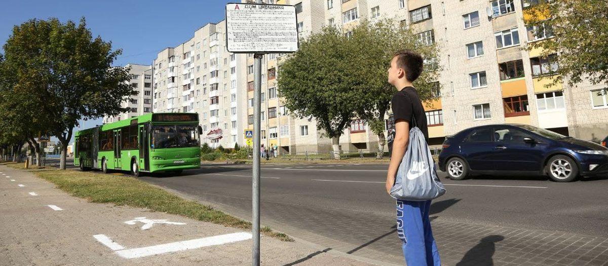 Льгота возвращается. С сентября школьники смогут вновь бесплатно ездить в автобусах