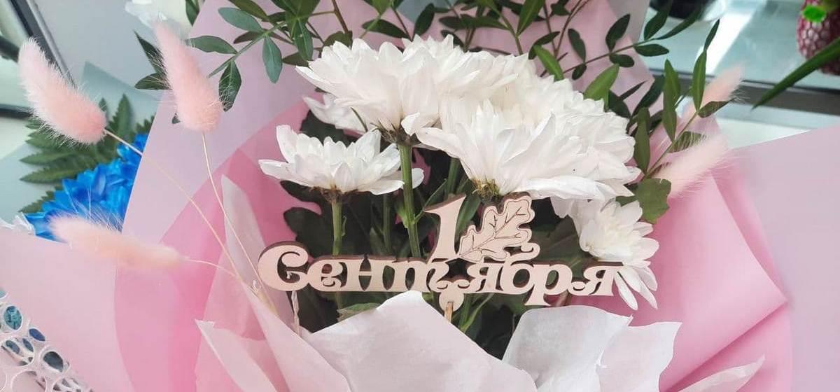 Сколько стоят цветы к 1 сентября в Барановичах