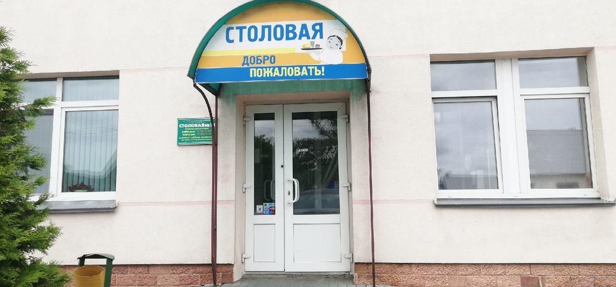 Где пообедать в Барановичах. Столовая ОАО «Барановичхлебопродукт»