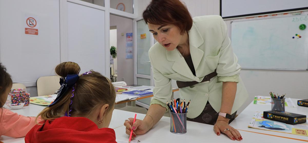 Начни учебный год в детском образовательном центре Zнайка*