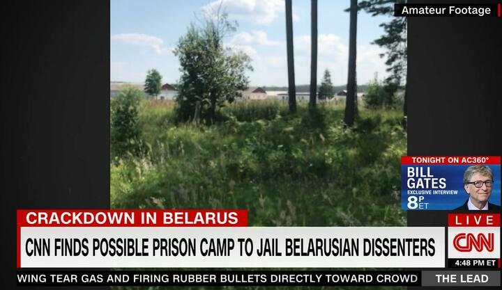 CNN выпустил репортаж о «возможном лагере для политзаключенных» под Минском. Оказалось, это воинская часть