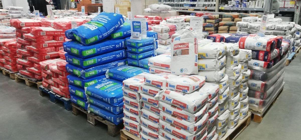Власти взялись регулировать цены на строительные материалы